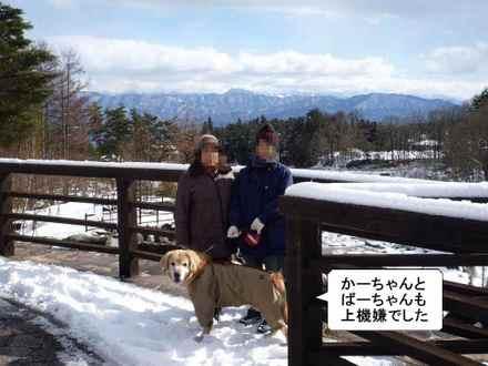 Tsuribashi04_2