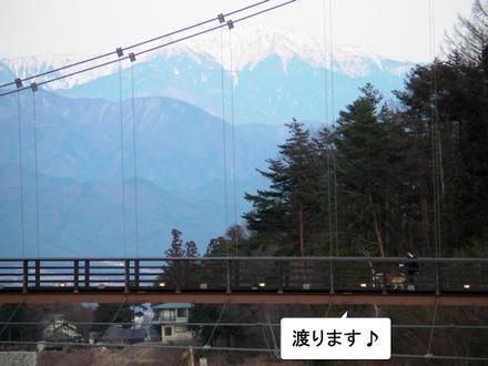 Tsuribasi01