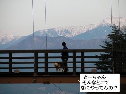 Tsuribasi02