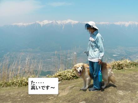Hike00