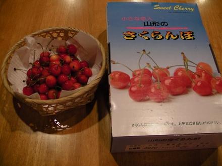 Cherry00
