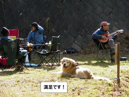 Asayake06